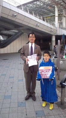 ~まっすぐ歩く~ 水沢洋のブログ-110315_073325.jpg