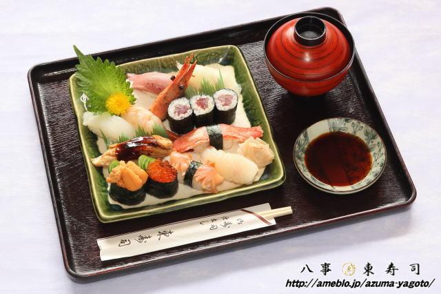 八事 東寿司のブログ-八事 東寿司 寿司(特上)