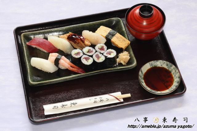 八事 東寿司のブログ-八事 東寿司 寿司(中)
