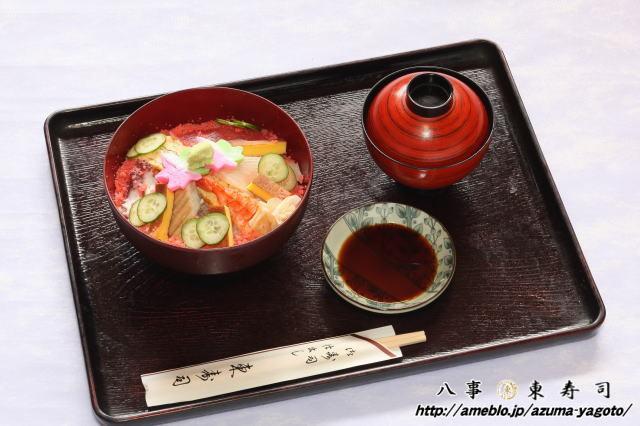 八事 東寿司のブログ-八事 東寿司 海鮮ちらし