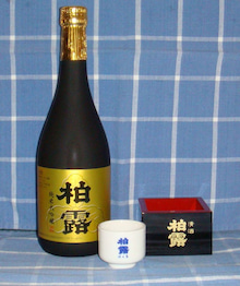 ShimojoNYニュースのブログ