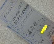 しのけんオフィシャルブログ「しのけんCafe」by Ameba