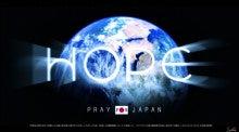 Sustain laboratory-HOPE(PrayForJapan)