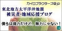 $カイロプラクターズ@Jpのブログ-カイロプラクターズ@jp