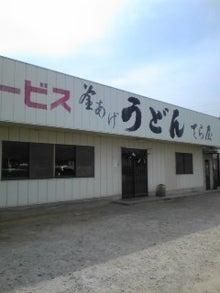 https://stat.ameba.jp/user_images/20110317/19/maichihciam549/e0/63/j/t02200293_0240032011111631815.jpg