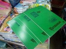 韓国情報を釜山からお届けします。「SINの韓国情報館」