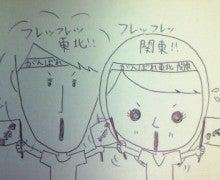 ♪カブトムシプリンセスとみ~のすけさん♪-201103180501000.jpg