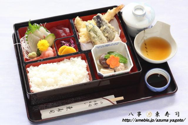 八事 東寿司のブログ-八事 東寿司 割子竹
