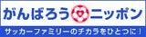 石川直宏 オフィシャルブログ 「70TV」 Powered by Ameba-ganbaro