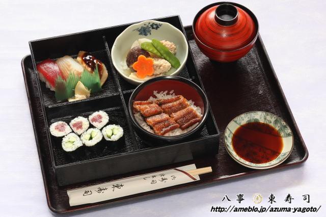 八事 東寿司のブログ-八事 東寿司 すし弁当(ミニ鰻丼)