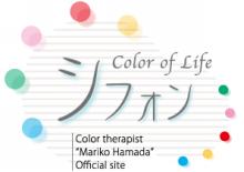 カラーセラピーで心やわらかくもっとあなたらしく… カラーセラピーサロン「シフォン Color of Life」 長崎-シフォン カラーセラピー ロゴ