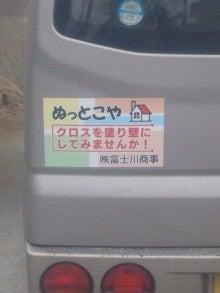 富士川商事 兵庫県 姫路