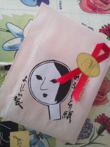『LaDonna harajuku』編集部のブログ-PH_1005.jpg