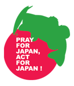 $Mi luv Reggae music 'n Bass Fishing !-PRAY FOR JAPAN, ACT FOR JAPAN !