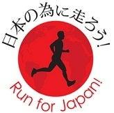 $ツイズルのセカンドハウス-Run_for_Japan_portrait(小)