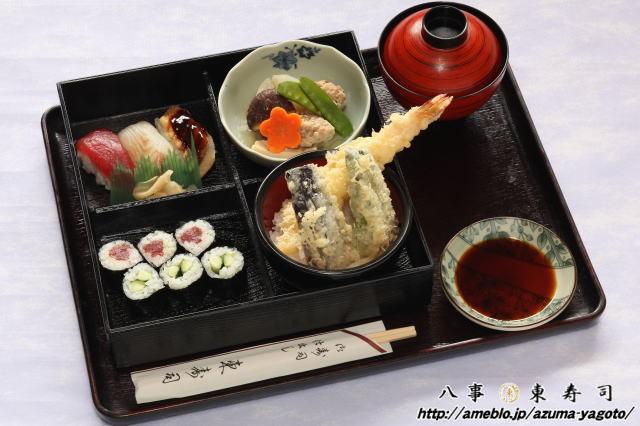 八事 東寿司のブログ-八事 東寿司 すし弁当(ミニ天丼)