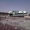 東日本大震災から3ヶ月の画像