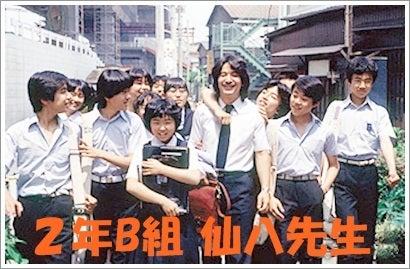 $ふっくんの日々是好日  布川敏和のブログ