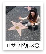 $みたまりブログ~27歳*大人可愛い*女子力UP帳*~