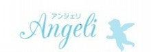 angeli こころのエッセンス