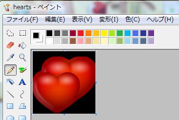 画像加工ツールpixlrの使い方 透過処理されたアイコン画像を綺麗に縮小