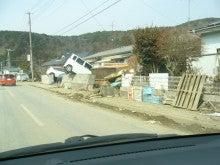 NPO法人日本躰道協会のブログ-石巻4