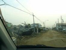 NPO法人日本躰道協会のブログ-石巻2
