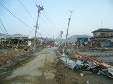 NPO法人日本躰道協会のブログ-石巻1