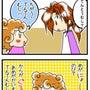 てんてんむし(200…