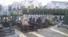 福勝寺のブログ-DVC00767.jpg