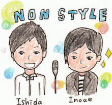 Non Styleイラスト All You Need Is Laugh