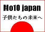 $Mo10 Japanのブログ