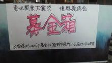 天女座物語-2011032112450000.jpg