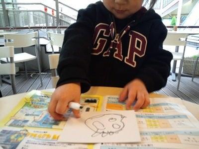 神戸発信 ママと子供たちの スマイルプロジェクト