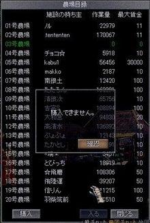 安倍カワモチ巨商伝日記