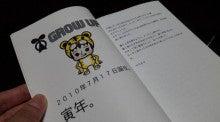 めざせ!はっぴーファミリーずマミー★-110321_111700.jpg