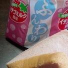 いちごミルクな食パン♪の記事より