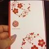 The67th☆結婚式の招待状の画像