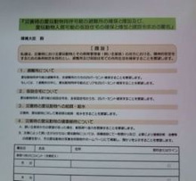 ひろみちゃんと10pooのおきらくブログ-署名運動