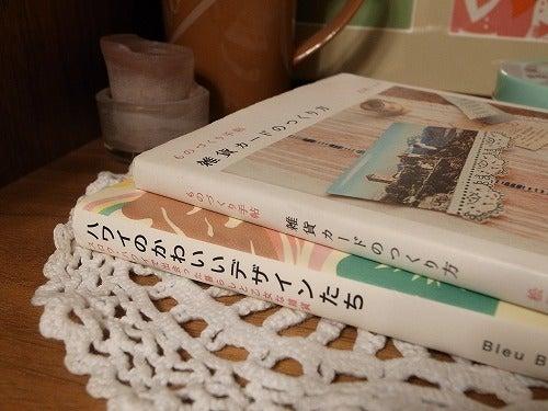 ★ 世界一周御披露目帳 ★-古本屋さんで出会う