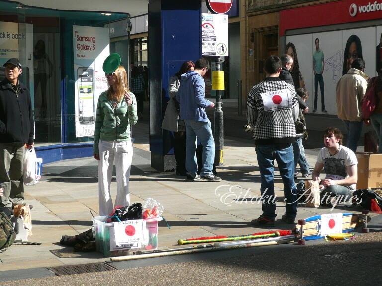 英国アンティークス・オフィシャルブログ-募金活動