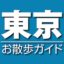 $アーケロンブックス ― Archelon Books-東京お散歩ガイドicon_512.png