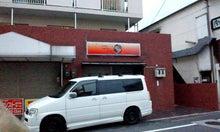 ☆ジャンプです☆-2011_03_22_18_21_19.jpg