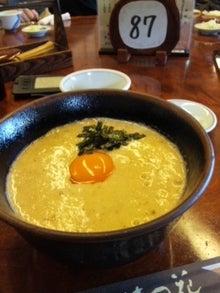 静岡おいしいもん!!!三島グルメツアー-278-3