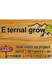 since2009-egさんのブログ-__.jpg