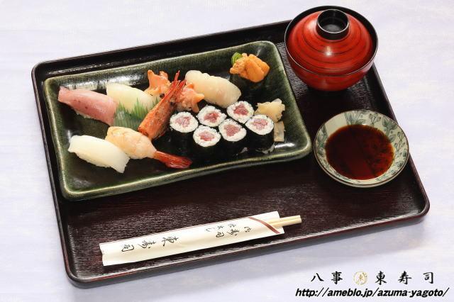 八事 東寿司のブログ-八事 東寿司 寿司(上)