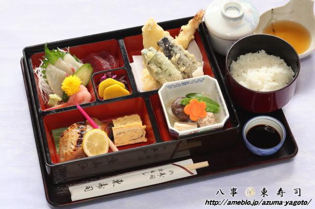八事 東寿司のブログ-八事 東寿司 割子(松)