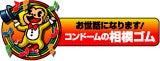 アジャコング オフィシャルブログ powered by Ameba