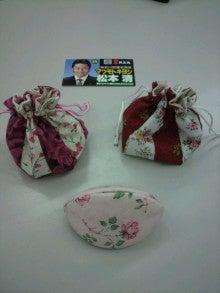 マツモトキヨシオフィシャルブログ「ホタルのぼやき」Powered by Ameba-2011032200000000.jpg
