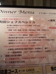 静岡おいしいもん!!!三島グルメツアー-280-14